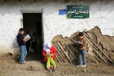69469 625 مجــلل تریــن مدارس در کشور اعتـــدال گـــراها..!